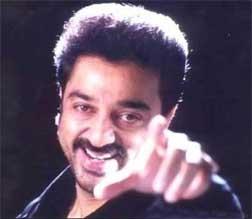 Unarchigal Tamil Movie Watch Online