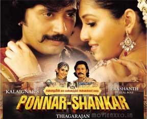 Review ponnar shankar
